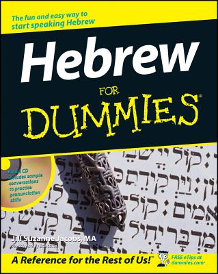 Hebrew for Dummies By Jacobs, Jill Suzanne
